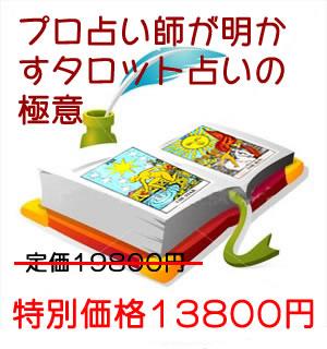 1380020100901