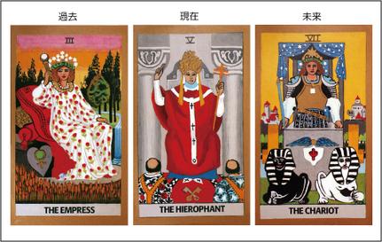 Threecards1_2